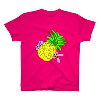 かぶりつきシリーズ パイナポー T-shirts