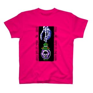 キャンプギア T-Shirt