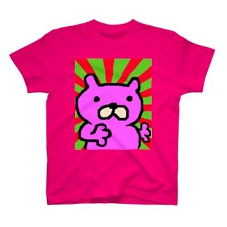 たいちょーの盛り上がりファッション T-shirts