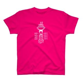 クレゲ中毒(両替キープを行いますか?)【ホワイト】 T-Shirt