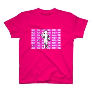 HIZI ITAI T-shirts