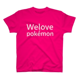 We love pokémon T-shirts