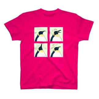 陽気なコウテイさん T-shirts