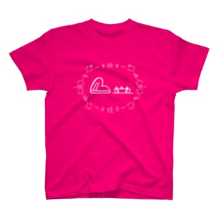 トンパ文字 「岡田」 T-shirts
