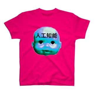 試験管ベビー T-shirts