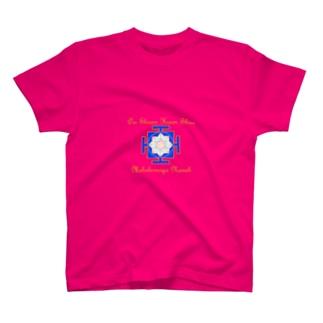 ラクシュミ・ヤントラ T-shirts