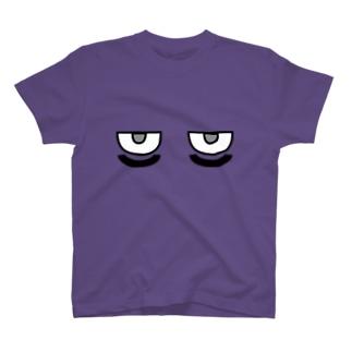 寝不足の目 T-shirts
