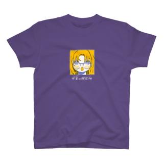 レトロなきいろちゃん T-shirts