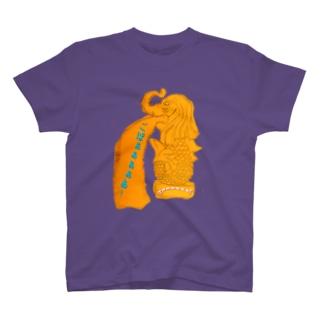 案山子堂のまーーーーーー! T-shirts