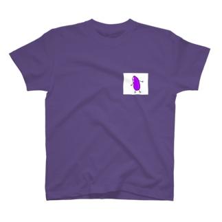 つややかなおいも T-shirts