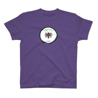 さちまるTシャツ T-shirts