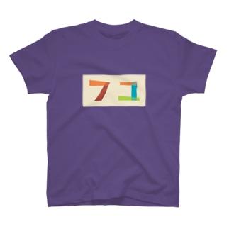 【うさぎのふゆちゃん】表札デザイン T-shirts