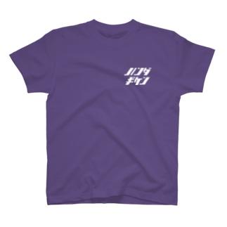 HANDAGIKEN T-shirts