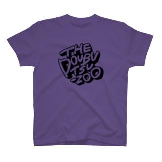 ザどうぶつーズ2 T-shirts
