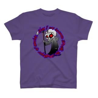 我は死神、世界の破壊者 T-Shirt