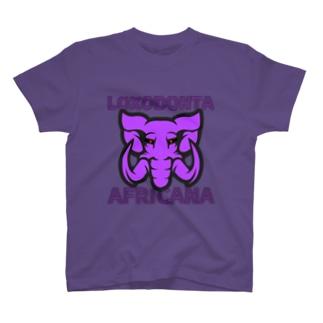 アフリカゾウ(パープル) T-Shirt