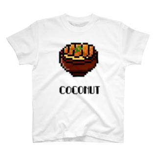 カツ丼 Tシャツ