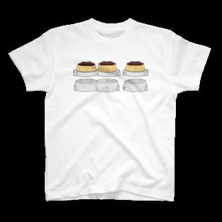 『プッチンプリンをプルプルさせるマシンパワーアップバージョンのプレゼンテーション』 Tシャツ