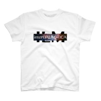 interGALACTICA Tシャツ