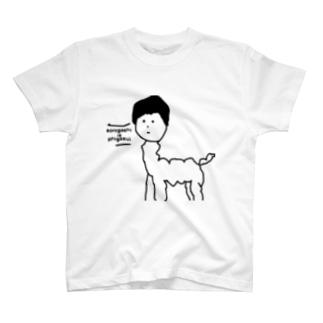 アルパガシ Tシャツ