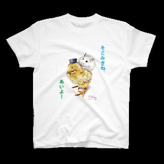 ボールペン画と可愛い動物のこっちだよ。 Tシャツ