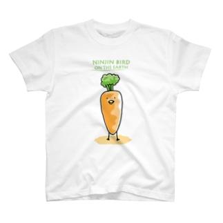 にんじんバード Tシャツ