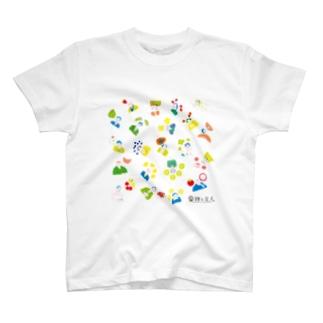 【果物と文人】22人いる Tシャツ