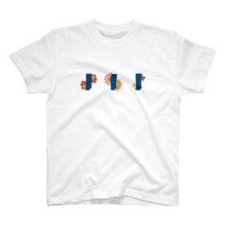 【まあるい花札】青短 Tシャツ