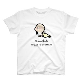 おとまりティラノ Tシャツ