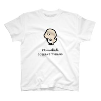 おでかけティラノ Tシャツ