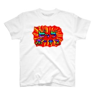 ビッグボーナス Tシャツ