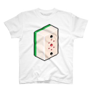 一万点棒 Tシャツ