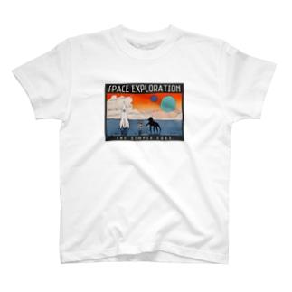 宇宙探検記シリーズ #3 Tシャツ