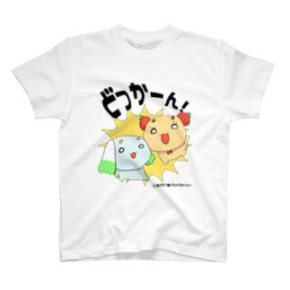 はくとま【どっかーん!】 Tシャツ