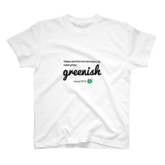green 18 Tシャツ
