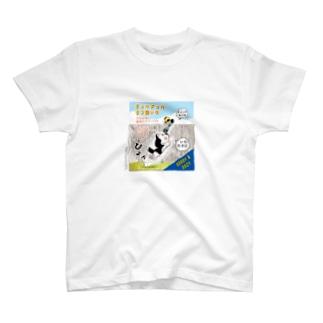 チュウチュウネコ飼いな(DOODY & DOZY) Tシャツ