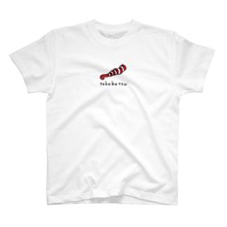 タコぶつ Tシャツ