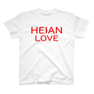 HEIAN LOVE Tシャツ