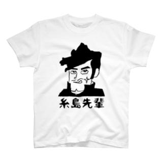 どげんな? Tシャツ