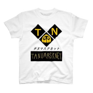 タヌマスクネット Tシャツ