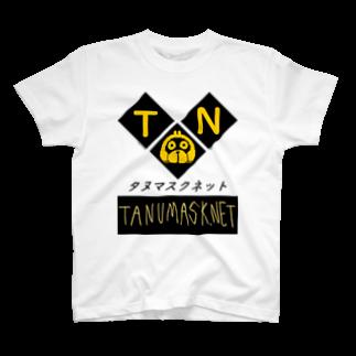 タヌマスクのタヌマスクネットTシャツ