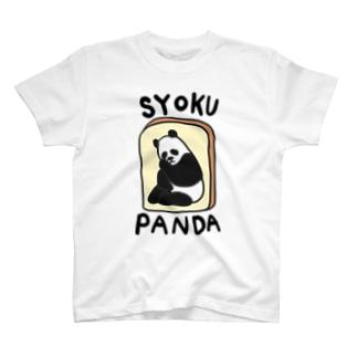 SYOKU PANDA Tシャツ