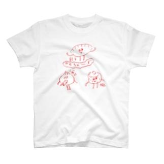 やむちゃーず Tシャツ