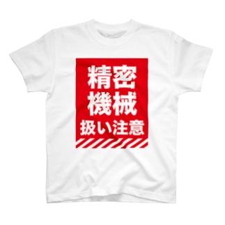 精密機械 Tシャツ