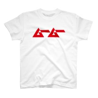 ムームーのロゴ Tシャツ