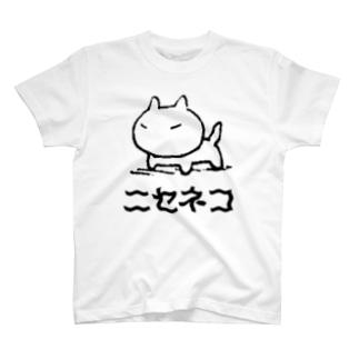 ニセネコ Tシャツ