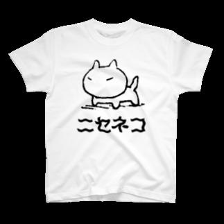 タヌマスクのニセネコTシャツ