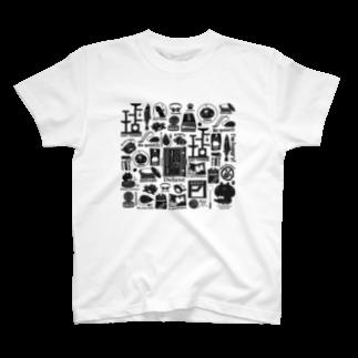 のらんちのニャンコピクト Tシャツ