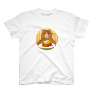 クマ店長のハニートースト Tシャツ