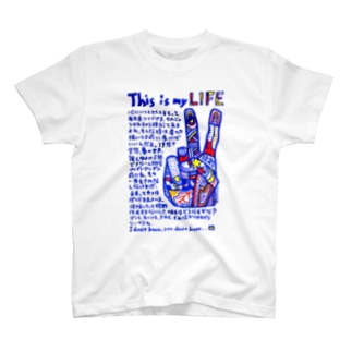 This is my Life Tシャツ